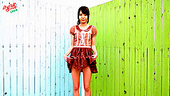Lifting Skirt